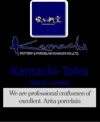 カマチ陶舗|kamachi toho